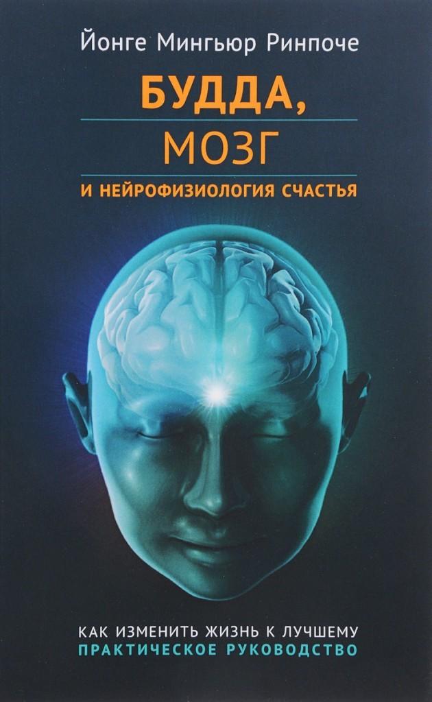 """""""Трансерфинг реальности"""" и еще 4 книги про силу мысли и саморазвитие"""