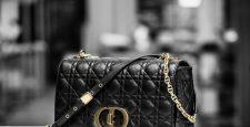 Объект желания: новая сумка Dior Caro