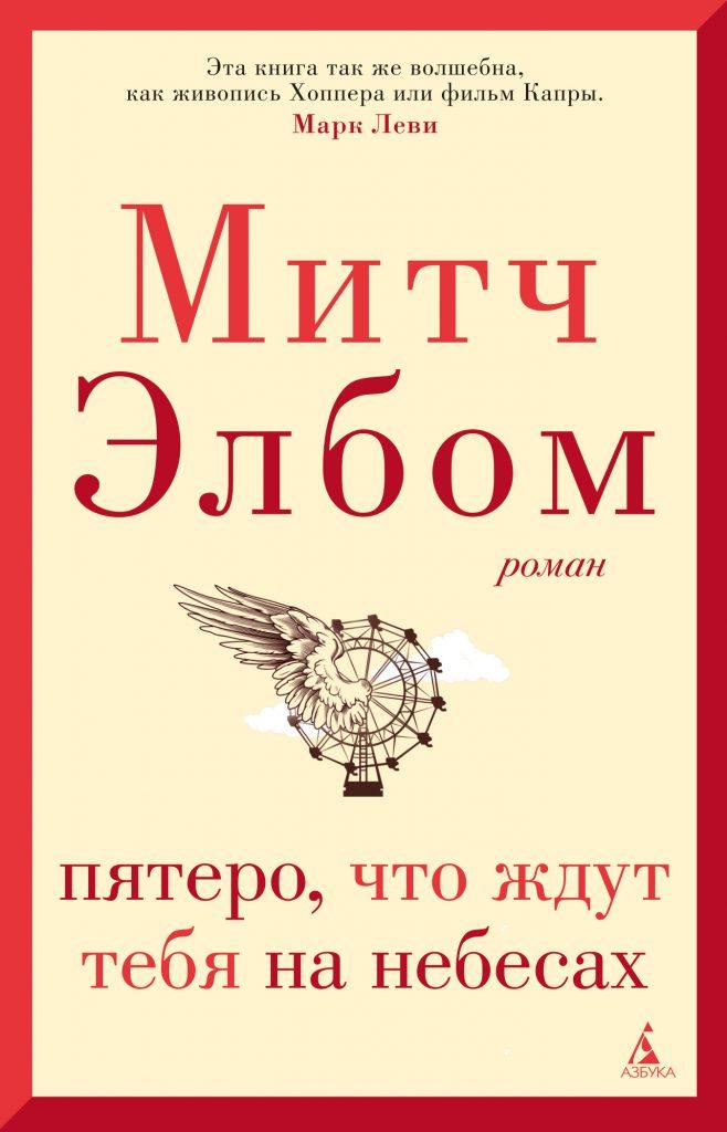 3 книги, которые скрасят ваш вечер